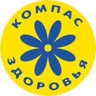 """ООО """"Компас Здоровья"""""""