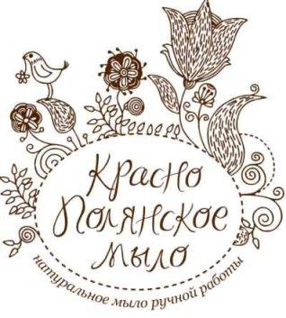 """Краснополянская косметика"""